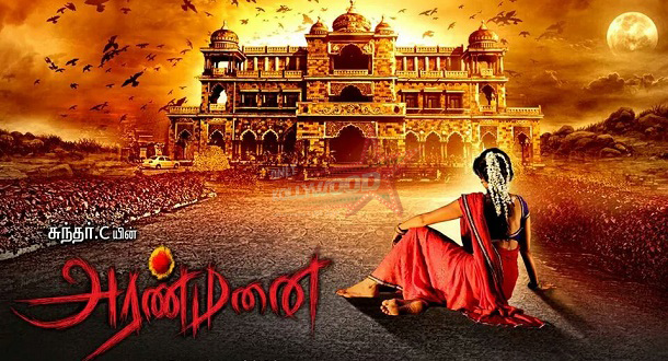 Horror comedies are a good genre to watch on the big screen, if packaged with the right ingredients and showcased in a decent manner. Sundar C does just that with Aranmanai, by picking a good script with a strong cast as the spearhead.  Though Aranmanai follows an already treaded path in terms of its screenplay, Sundar C manages to fit in the right elements to appeal to most sections of the audiences. There are cheap thrills, slapstick comics and women objectifications on one hand. But on the other, there are strong performances, appreciable commercial writing and some laugh worthy scenes with Santhanam at the centrestage. The best part of Aranmanai is the fact that it is a film with the female characters at the forefront, and the male ones underplaying themselves in the background.  Sundar C does hold on to revenge as the central crux but yes, it is the way he puts things on screen which do the trick. After a wavered first half, the film turns well at the halfway mark and moves at a likable pace in the second. Belted with a standout performance from Hansika and a glamour bonanza from Rai Laxmi, Sundar C ropes in the right person in Andrea to play the matured role. Vinay and the director himself are just propellers in the story, nevertheless they have their own moments at the right times. The rest of the supporting cast are adequate, importantly Kovai Sarala and Manobala who bring the roof down along with Santhanam.  Technically, Aranmanai just passes muster with average cinematography and fine editing. The VFX is an eyesore, resulting in a big setback to the film. Bharadwaj's music too, mars the effect that Sundar C has created with his colorful picturizatons. However, his re recording is acceptable with the usual ooohs and aaahs.  On the whole, Aranmanai might not scare you much. Nor does it have something out of the box. But it successfully sets out doing what it intended to. The three girls in the movie might just be the icing on the cake. Go for this one if you liked the last flick in the genre - Yaamiruka Bayamey.  Analysis:  Aranmanai appears to be another winner, joining the bandwagon of horror-comedy films including Chandramukhi, Knachana, Pizza, Yaamirukka Bayamey and others.  Equally entertaining and scary, first half of Aranmanai is well carried by the comedy by Kovai Sarala, Manobala, Santhanam and Raai Lakshmi till Hansika entered before interval. Equalling the screen time and justifying the characters importance Sundar C, Hansika and Andrea takes care of the remaining half, while Vinay Rai justifies his role.  Though Hansika played the lead role as 'Pei', Raai Lakshmi scores more attention in the movie.