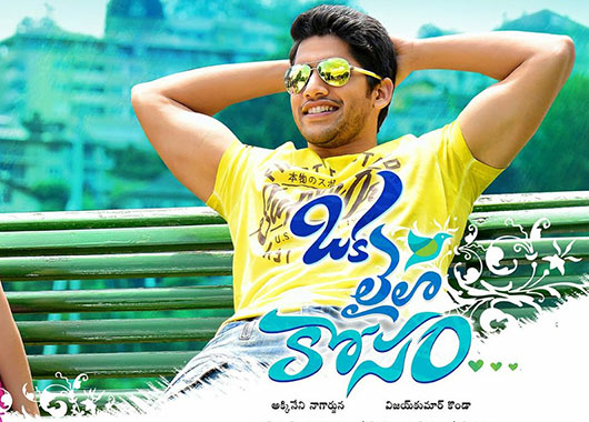 Telugu Mp3 Songs Free Download TeluguWap Songs