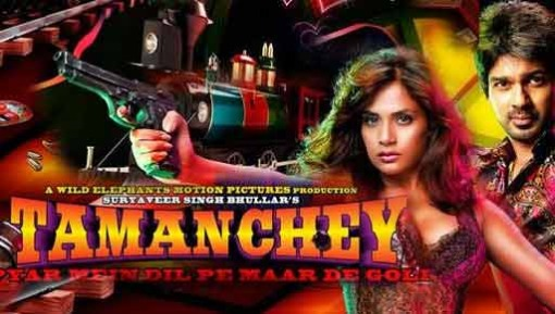 Tamanchey Movie Review Rating