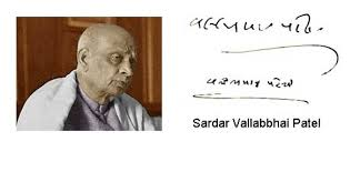 Iron man of india  Sardar Vallabhbhai Patel Jayanthi