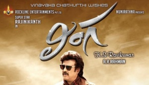 lingaa-first-look-motion-poster