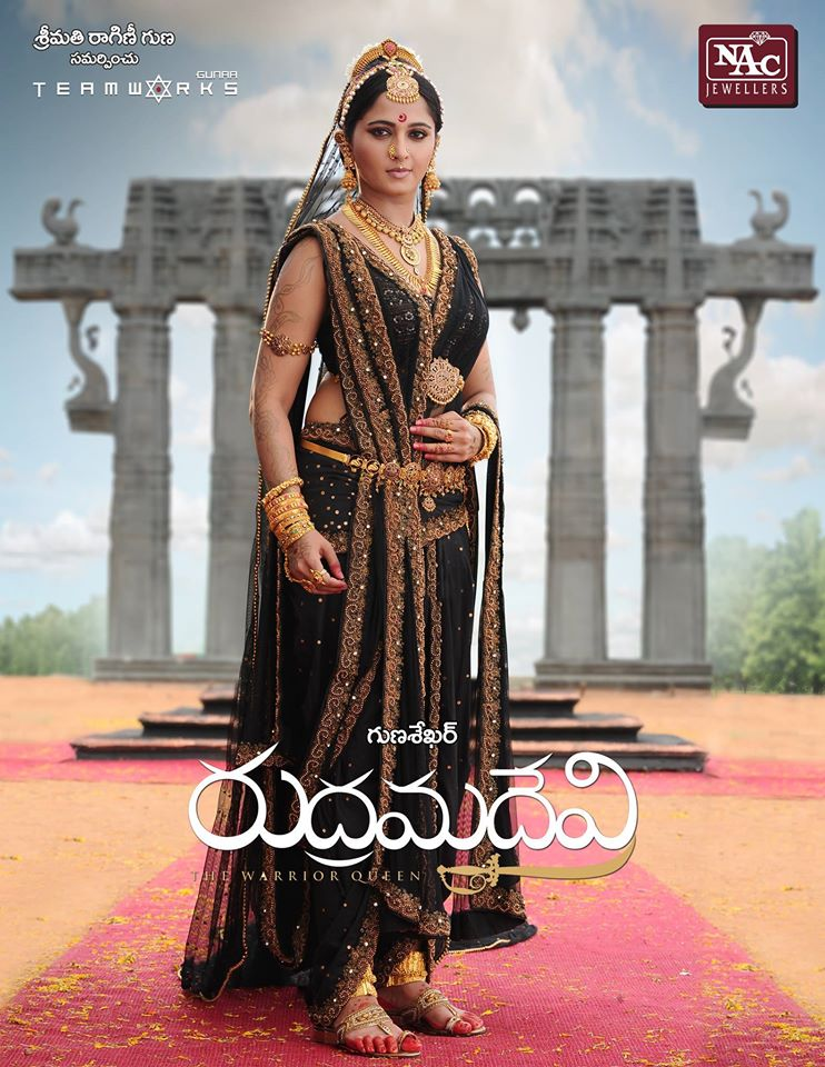 Anushka Shetty New Look In Rudhramadevi