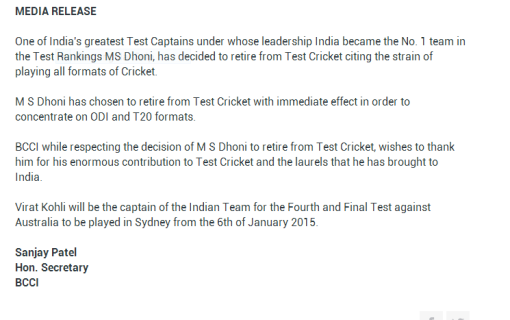 Dhoni Retires from Test Cricket , Virat will be Captain