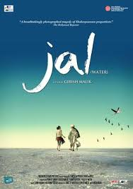 oscar nominated indian film jal