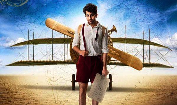 Hawaizaada (Hindi) Movie review and rating ,collections - Ayushmann , pallavi