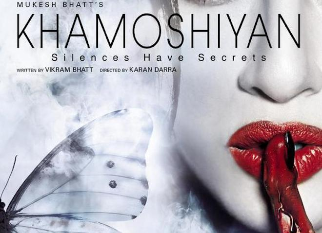 Khamoshiyan (Hindi) Movie review and rating , collections - Gurmeet
