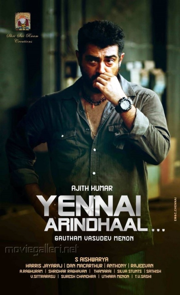 yennai arindhaal Tamil Movie review and rating - Ajith,Anushka,trisha