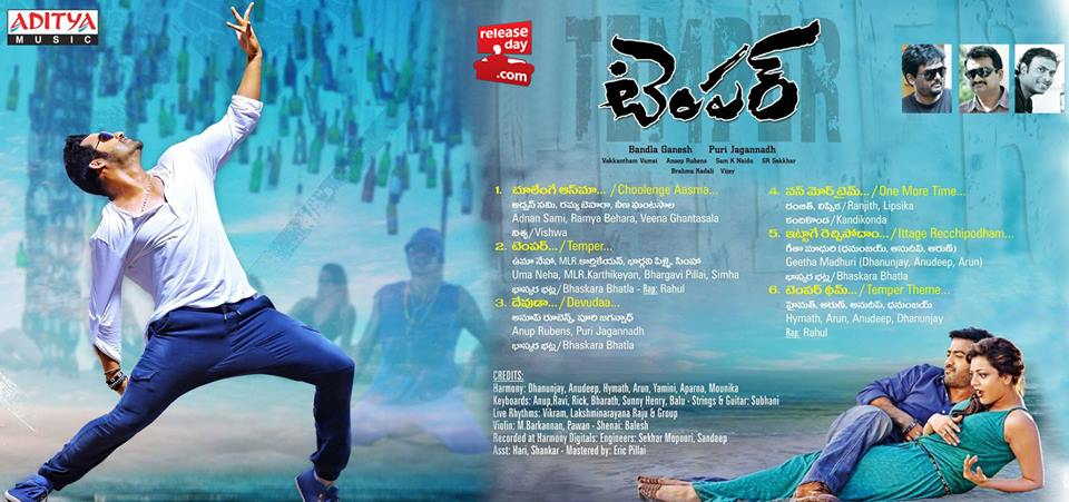 temper audio track list