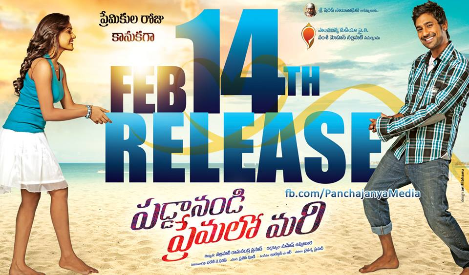 Rating oming soon….
