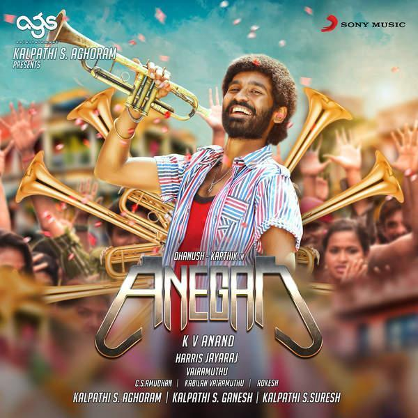 Anegan Movie review and rating , collections - dhanush , Karthik, Amyra Dastur