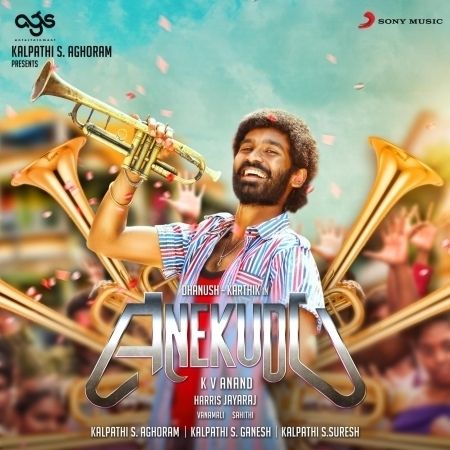 Anekudu telugu Movie review and rating , box office reports - dhanush