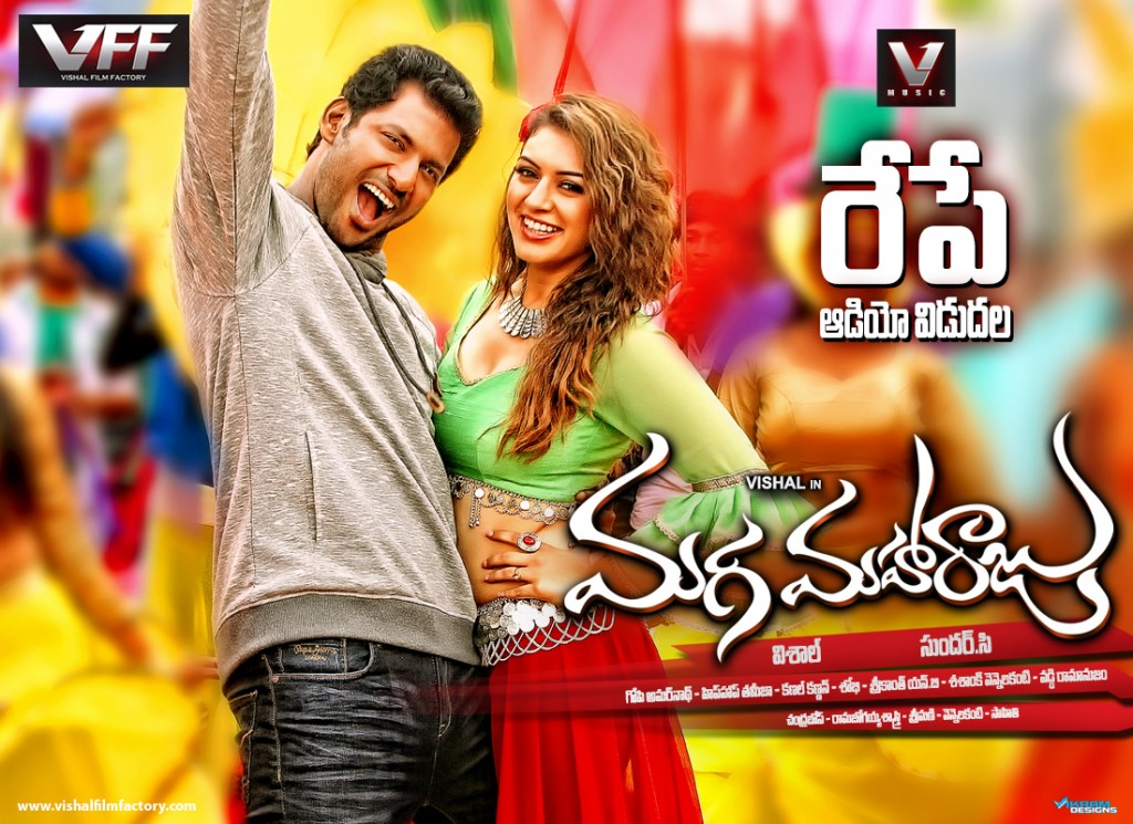 Maga Maharaju Telugu Movie review and rating - Vishal ,Hansika