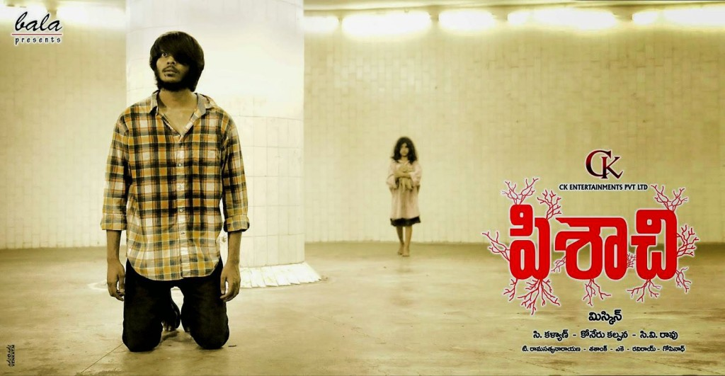 Pisachi Telugu Movie review and rating , collections - Mysskin