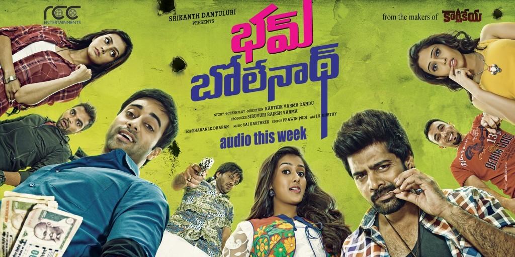 Bham Bolenath Telugu Movie Review and Rating - Navdeep ,Naveen Chandra