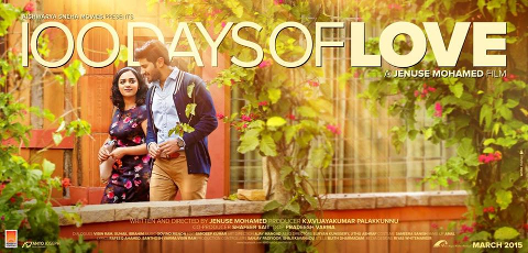 100 Days of Love Malayalam movie review and rating -  Dulquer Salmaan ,Nithya Menen