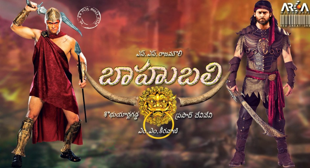 Bahubali-1 To Release On May 15th - Prabhas,Rajamouli