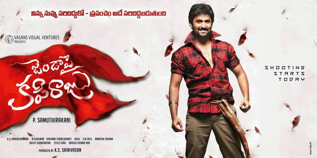 Jenda Pai Kapiraju telugu Movie Review and Rating - Nani, Amala paul