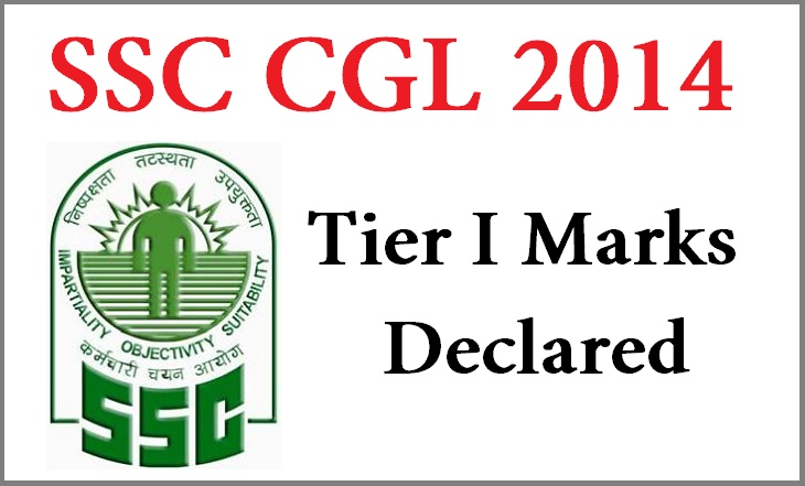SSC CGL Tier 2014 Results Marks Declared