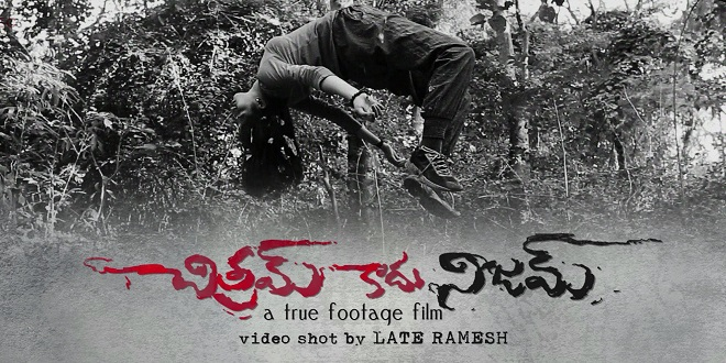 Chitram Kadu Nijam telugu Movie Review