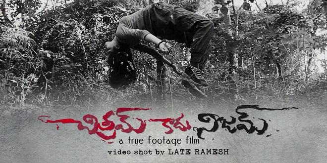 Chitram Kadu Nijam telugu Movie Review