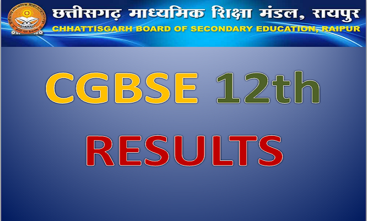 Chhattisgarh (CGBSE)Board 12th class Exam Results 2015