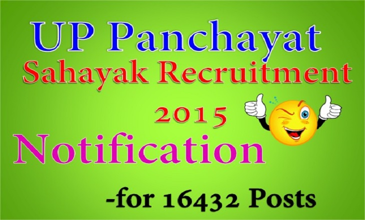 UP Panchayat Sahayak Recruitment 2015 -Apply online