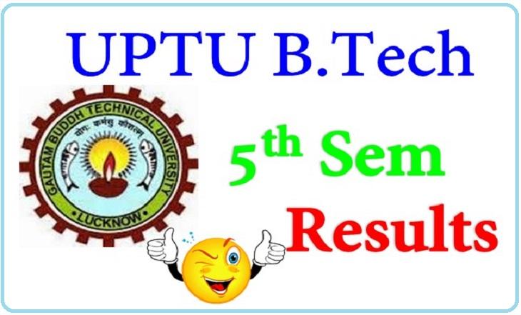 UPTU 7th Sem Result 2014 B.Tech Odd Semester Results