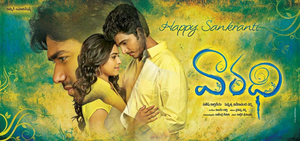 Vaaradhi {Telugu} Movie Review and Rating