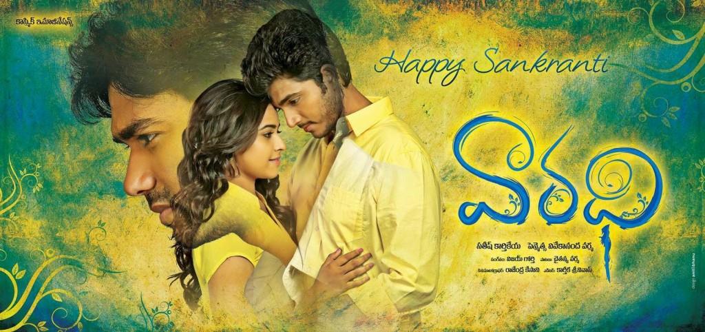 Vaaradhi {Telugu} Movie Review and Rating