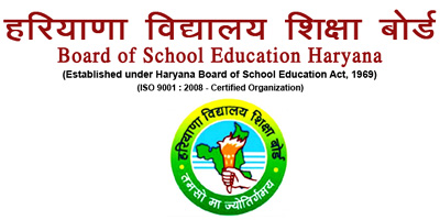 Haryana HBSE 10th class Exam Results 2015