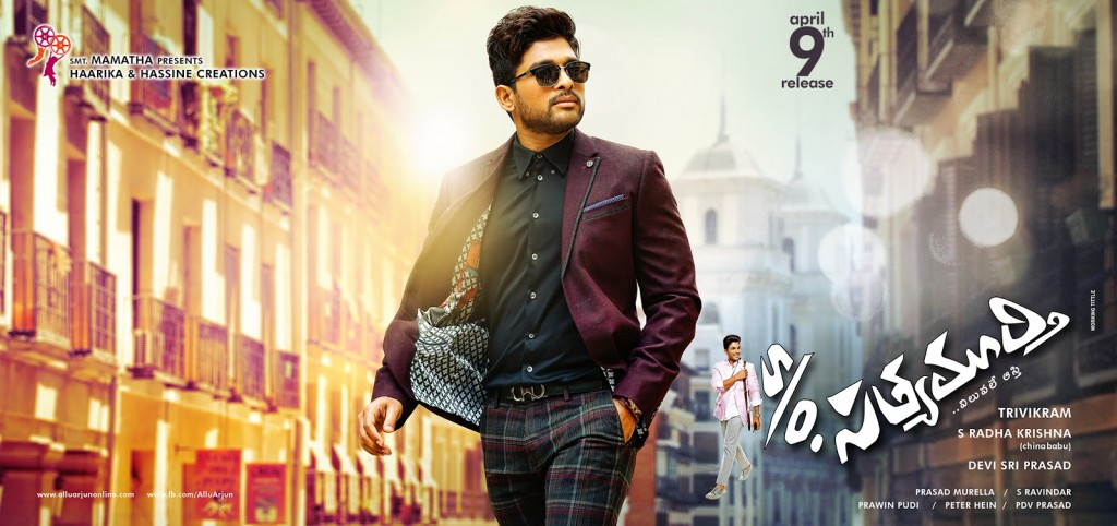 S/O Satyamurthy First Day Box Office Collections report