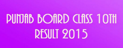 Punjab PSEB 10th Class Results 2015 declared