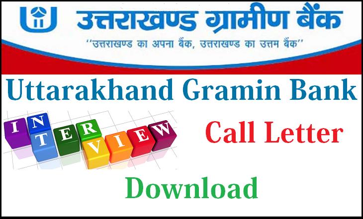 Uttarakhand Gramin Bank Interview Call Letter 2015 Download