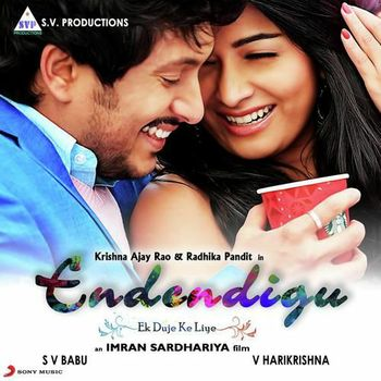 Endendigu movie review and rating,endendigu movie box office collections,endendigu movie critics review and public talk