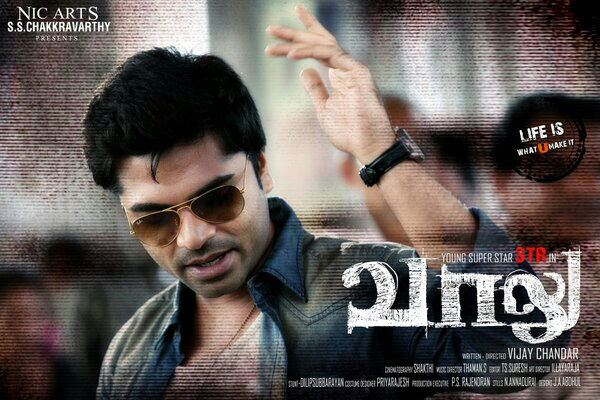 Vaalu(2015) Tamil movie review & rating,collections