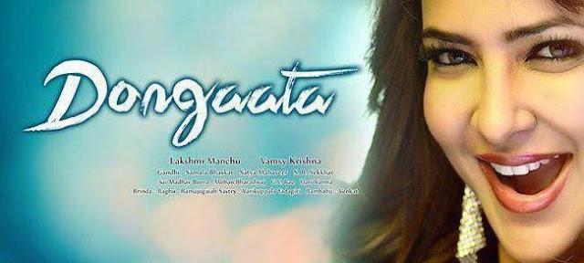 Lakshmi Manchu Dongaata (Dongata) 2015 Movie Review & Rating