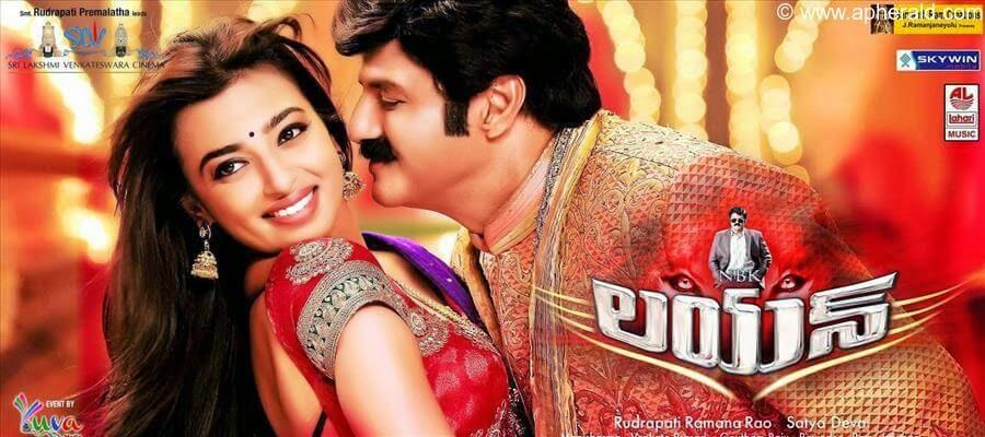 Balakrishna Lion (2015) telugu Movie Review and Rating