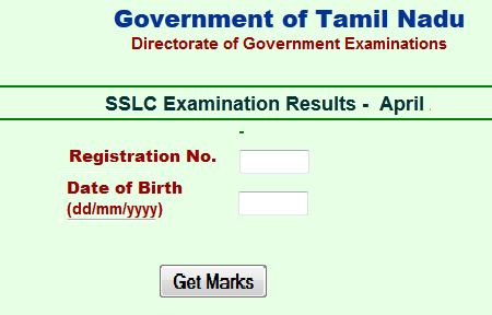 TN 10th class March public exam