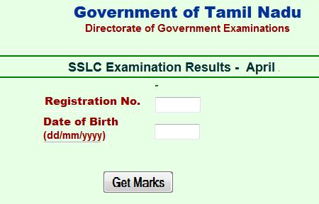 TN 10th class March public exam