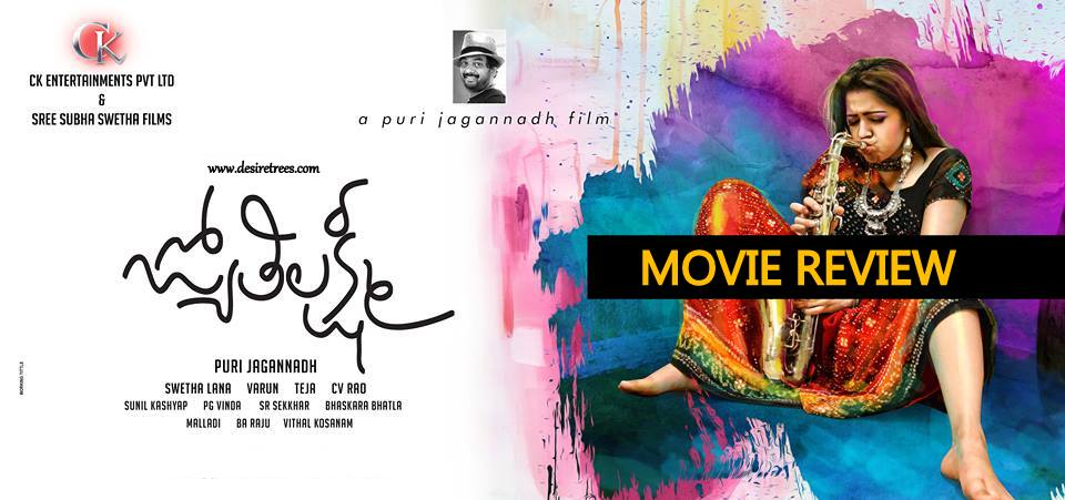 Jyothi Lakshmi Review and Rating, Public Talk ,Box Office Collections