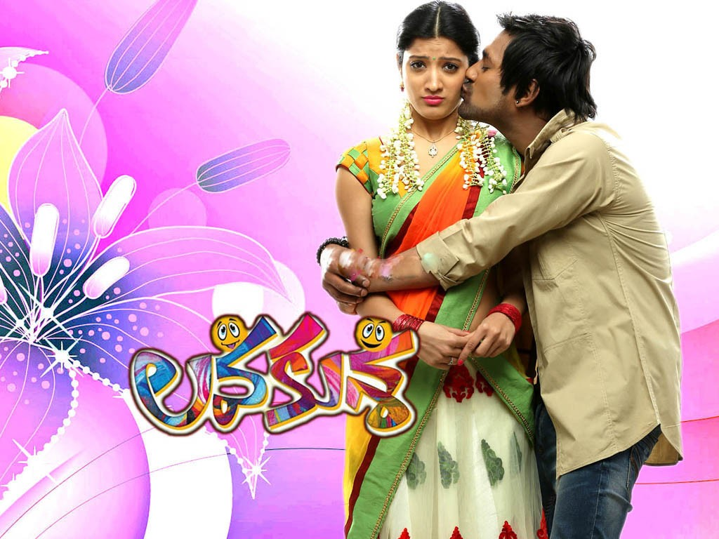 Lava kusa 2015 movie review and rating,public talk - Varun sandesh