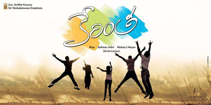Kerintha movie review and rating,public talk