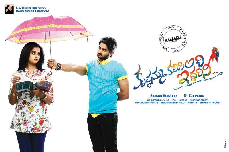 krishnamma kalipindi iddarini(2015) movie review & rating- sudheer