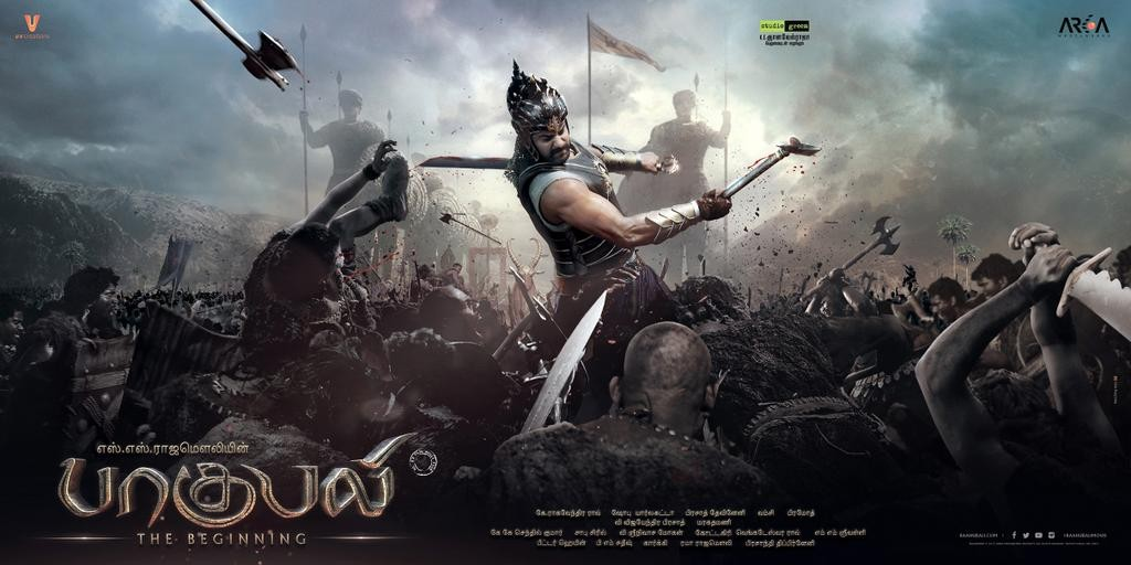 Baahubali tamil movie review and rating: