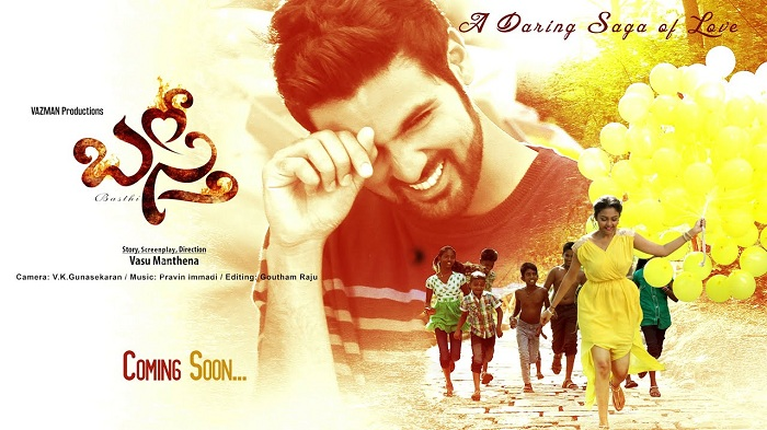 Basthi Movie Review and Rating ,Basthi movie critics review and public talk,Basthi movie premier show talk,basthi movie mp3 songs download