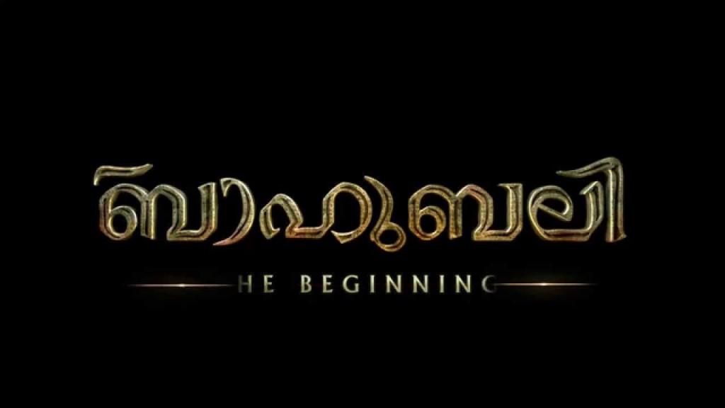 baahubali-bahubali-hindi-movie-review-rating/