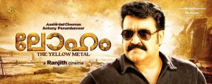 Loham-2015-Malayalam-Movie