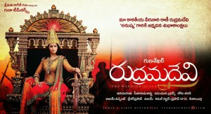 Rudramadevi-movie-Wallpaper-4