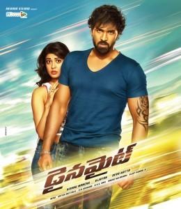 Dynamite_New_HD_Poster_Manchu_Vishnu_&_Praneetha