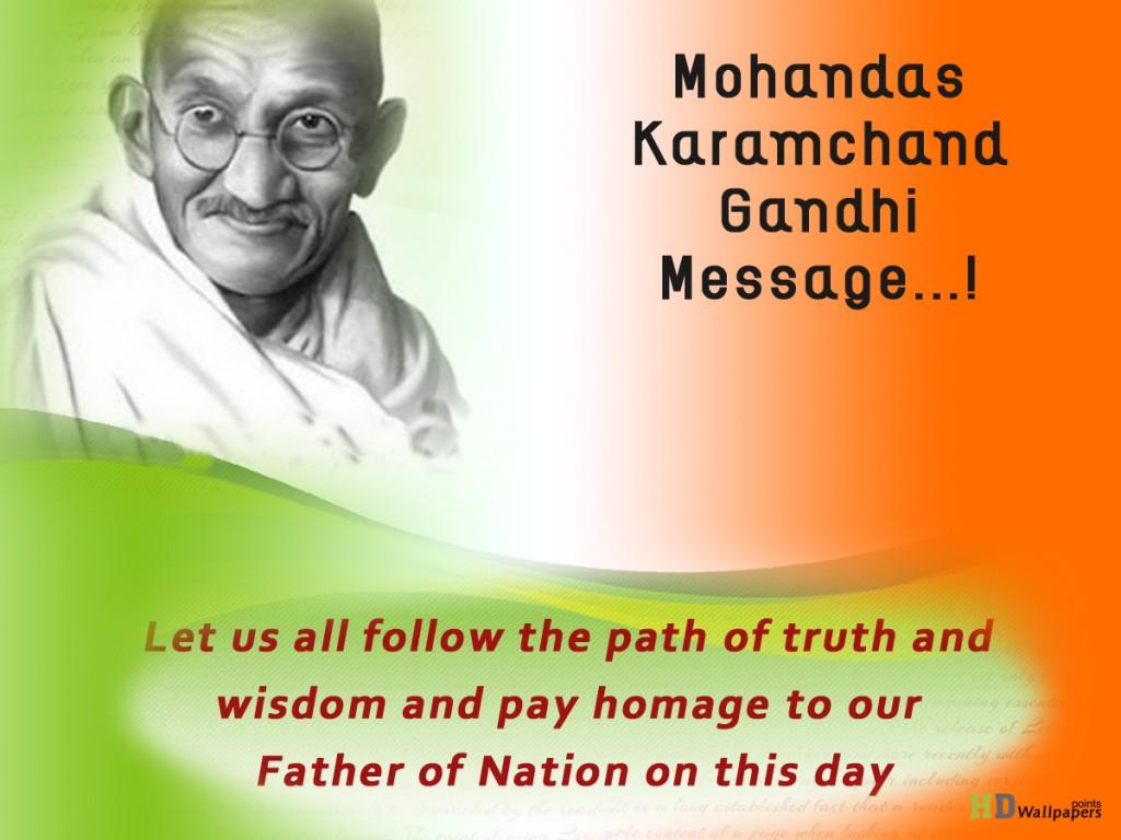 gandhi jayanthi quotes